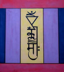 Sanskrit caligraphy: aim klim sauh, pencil and colour unk on paper, artwork by Domagoj