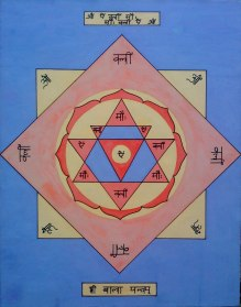 Sri Bala Yantra, artwork by Domagoj
