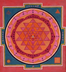 Sri Yantra, artwork by Domagoj