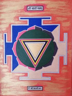 Sri Kali Yantra, artwork by Adisa (pencil, acrylic and oil marker)